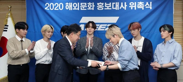 Minister of Culture, Sports and Tourism Park Yang-woo on May 8 appoints the K-pop boy band ATEEZ as promotional ambassadors of the ministry affiliate Korean Culture and Information Service at the ministry's smart work center in Seoul's Yongsan-gu District.