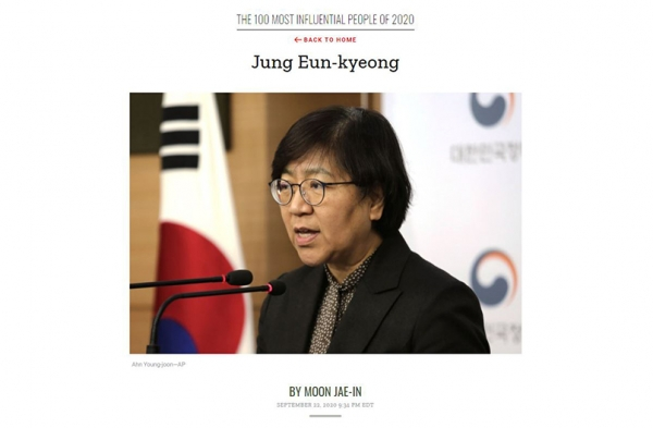 Dr. Jeong Eun-Kyeong, commissioner of the newly formed Korea Disease Control and Prevention Agency, is among Time magazine's 100 most influential people of 2020. (Screen shot of Time article)