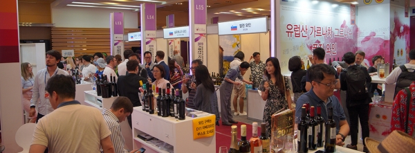 Cre: Daejeon International Wine Festival Homepage